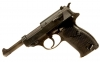 Due in Deactivated WWII Nazi P38 Pistol