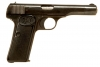 Deactivated WWII Nazi Browning 1922 Pistol