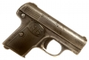 Just Arrived, Deactivated CG Haenel Suhl Schmeisser Pistol