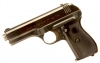Deactivated WWII CZ27 - One of the last wartime pistols to be made!
