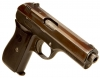 Deactivated Rare Old Spec WWII  'Sanitized' CZ27 Pistol