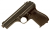 Deactivated Nazi stamped WWII CZ27 semi automatic pistol