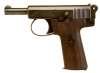 Deactivated OLD SPEC Webley .32 Auto Pistol Egyptian Police Issued