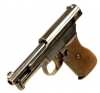 Deactivated WWII Mauser Model 1934