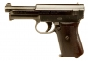 Deactivated Inter War Period Mauser Model 1914/34 Pistol