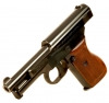 Deactivated WWII Mauser Model 1934 Pistol