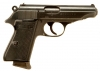 Coming in, Deactivated WWII Military Issued Nazi Walther PP