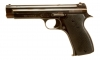 Deactivated Very Rare WWII Nazi Mle 1935A Pistol