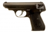 Deactivated WWII Nazi Sauer 38H Pistol Military Issued