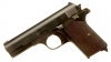 Deactivated WWII Nazi Femaru, pistol model 37M.