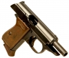 Deactivated WWII Nazi Walther PPK (Polizei Pistole Kriminal)
