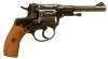 Deactivated WWII Russian M1895 Nagant revolver Dated 1943