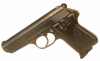Just Arrived, Cold War Era Czechoslovakian made VZOR50 Pistol
