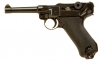 Rare Deactivated WWII Nazi Black Widow Luger Dated 1941