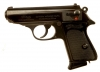 Available soon, Deactivated Walther PPK
