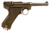 Deactivated WWII Nazi PO8 Luger byf 41