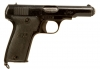 Deactivated WWII French MAB Model D Pistol