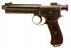 Rare Deactivated Roth Steyr M1907 Pistol.