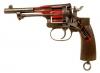 An Extremely RARE WWI Sectionalised Rast & Gasser M1898 Revolver