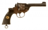 Deactivated WWII Enfield No2 MKI** .38 Revolver ( D-Day Era)