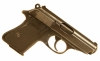 Deactivated Communist Chinese Walther PPK model 356