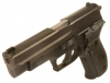 Due in Deactivated SIG Sauer P226