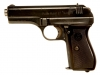 Deactivated WWII Nazi Police Issued CZ27 Pistol