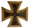 WWII German First Class Iron Cross