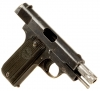 Rare Deactivated Old Spec WWII Nazi Marked French Unique 17 Pistol